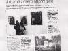 06-agosto-sera-restaurada-la-coleccion-arturo-pacheco-altamirano