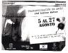 15-agosto-temporada-de-exposiciones-volumetricas