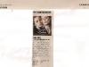 23-julio-cine-arte-peliculas-argentinas-en-la-ubb