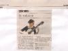 noviembre-08-concierto-emilie-pelissier-001